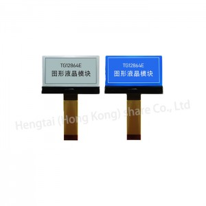 12864 FFSTN positive transflective 6 oclock graphic LCD monochrome display module 3 LED COG IC ST7565P