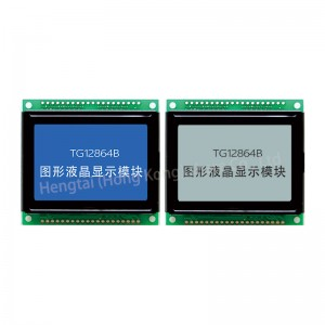 128×64 dot matrix STN Y-G 128X64 Graphic LCD Module Display