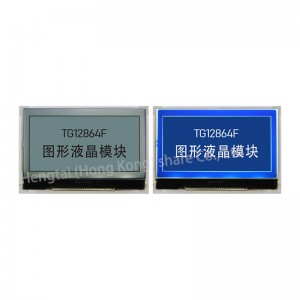 Chinese wholesale Graphic Lcd Module 16×2 - 12864 FFSTN positive transflective 6 oclock graphic LCD monochrome display module 3 LED COG IC ST7565P – Hengtai