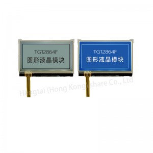 12864 FSTN positive transflective 6 oclock graphic LCD monochrome display module 3 LED COG IC ST7565P-TP