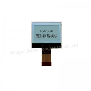 12864 FSTN positive transflective 6 oclock graphic LCD monochrome display module 3 LED COG IC ST7565P