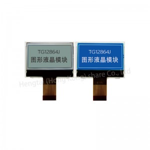 12864 STN positive transflective 6 oclock graphic LCD monochrome display module 3 LED COG IC ST7565P
