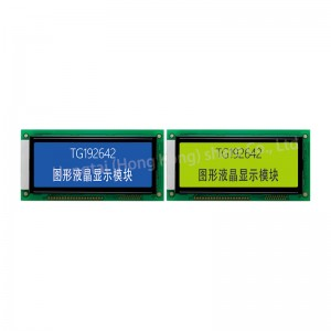 STN 192×64 Dots Graphic LCD Module