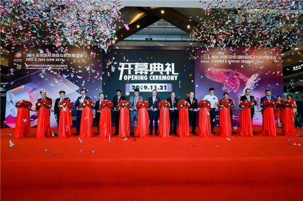 Hand in hand with two major display industry authorities, 2020 Shenzhen International Full Touch and Display Exhibition will consolidate and set sail