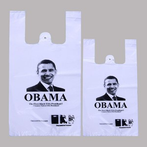 Printed Shopping Supermarket Bag