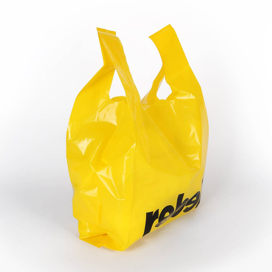 What is vest carrier bag?