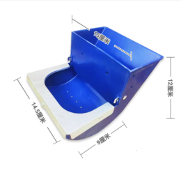 Rabbit food feeder trough (1)1421