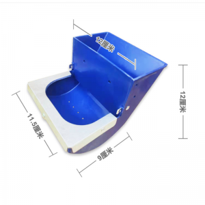 Rabbit Food Feeder Trough