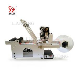 LT-50D round bottle labeling machine with code machine