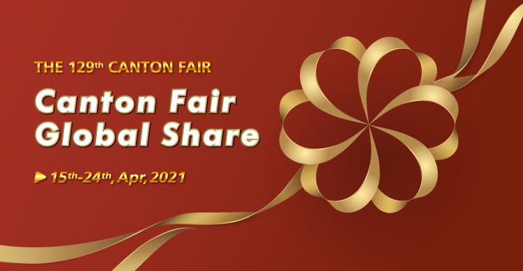 CantonFair scheduled online from June 15 to 24