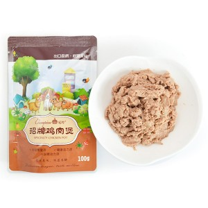 LSW-08 100G chicken pot