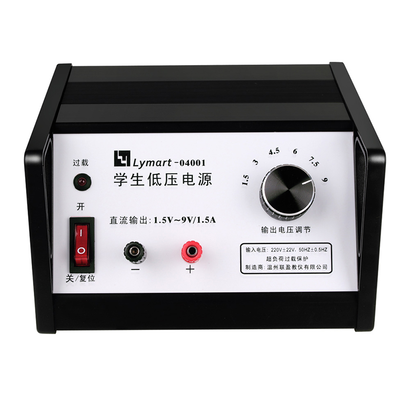 9V 1.5A Max DC Regulated Power Supply for Students Benchtop