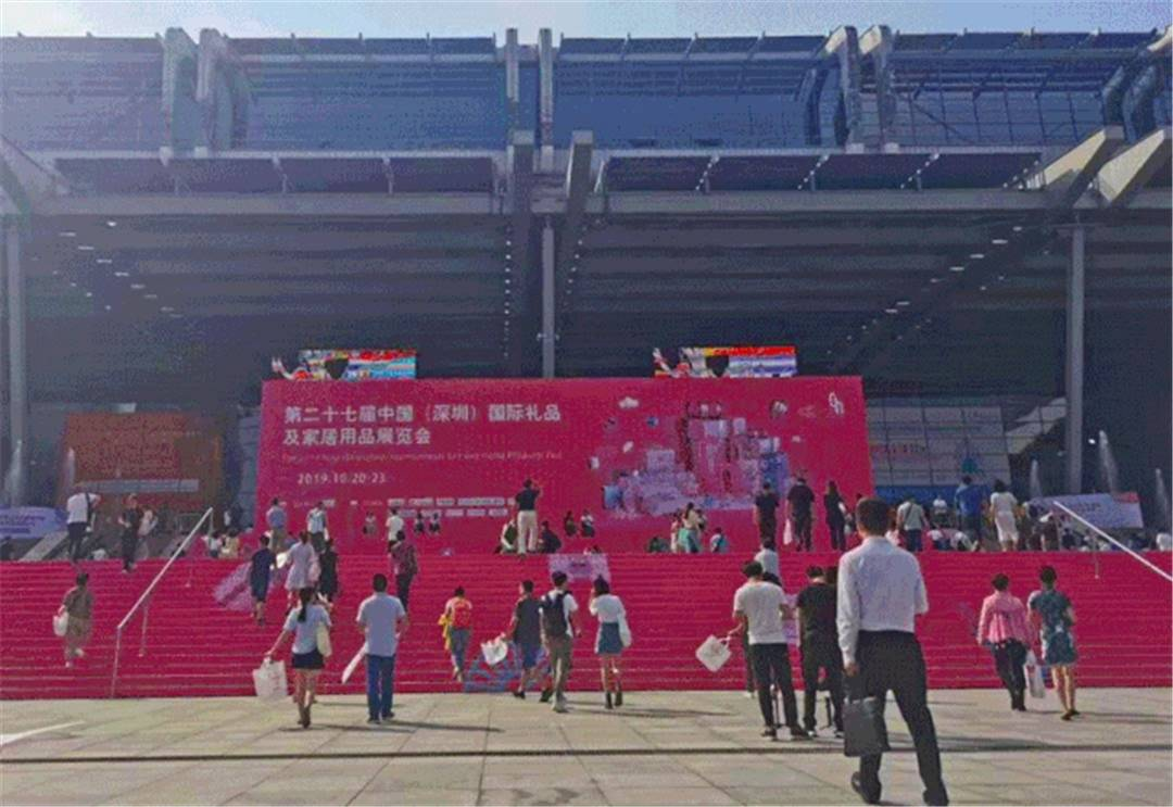 Meiling Internet shines up at the 2019 China( Shenzhen) Gift & Home Fair