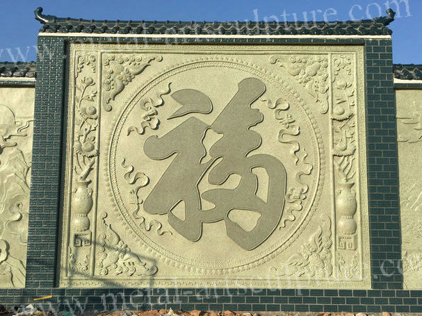 Impressive Copper Relief Sculpture , China Style Large Relief Sculpture