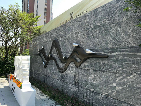 Fiberglass Wall Relief Sculpture Outdoor Wall Decor Modern Wall Art Sculpture