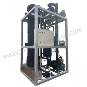 20T tube ice machine