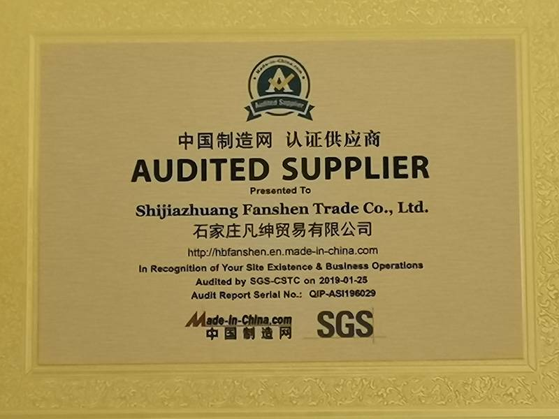 Our company successfully certificated about AUDITED SUPLIER and BSCI-AUDITED