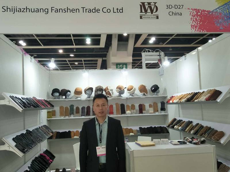 Our team successfully participated Hong Kong APLF leather exhibition in 2019