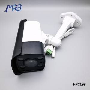 MRB AI Vehicle counting system HPC199