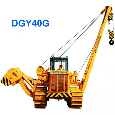 DGY40G Pipelayer