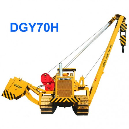 DGY70H Pipelayer