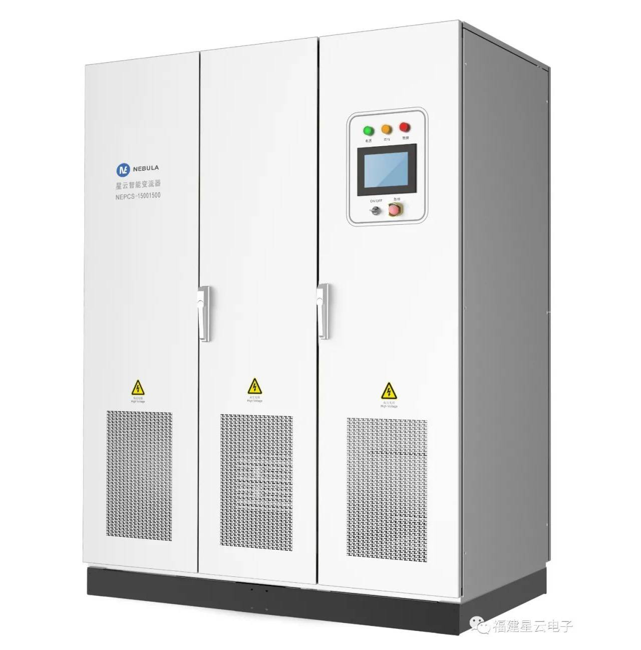 Nebula launches 1.5MW converter to welcome the new era of 1500V energy storage