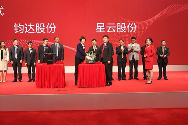 Nebulas was officially listed on the Shenzhen Stock Exchange