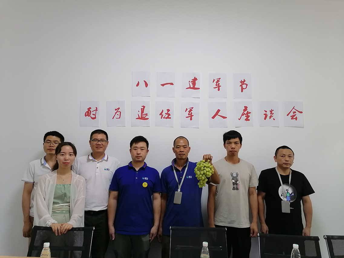 To celebrate the 93th founding ceremony of China People's Liberation Army, Naiwei Robot Technology held a meeting with veteran , who retire from the army