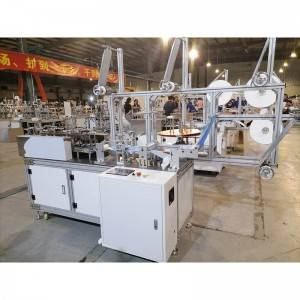 High speed servo motor mask body cutting machine
