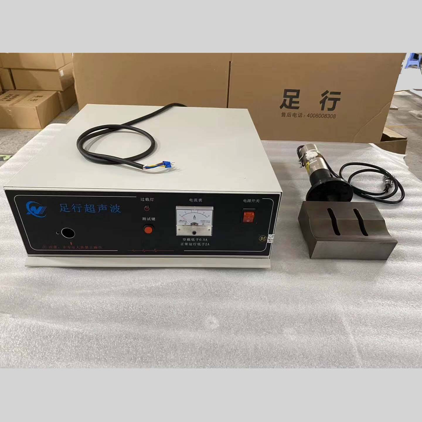 Ultrasonic for mask machine Featured Image