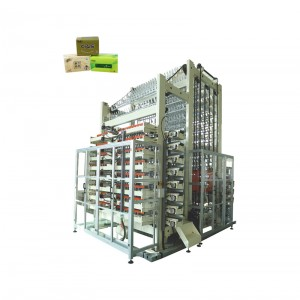 High reputation Facial Tissue Paper Packing Machine - OK-CZJ Type Accumulator For Single Pack – OK