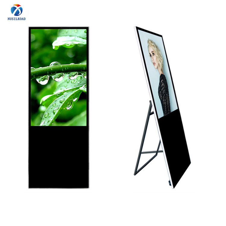 Video, Picture, Audio, Text Supported Foldable Bracket Digital Signage Kiosk