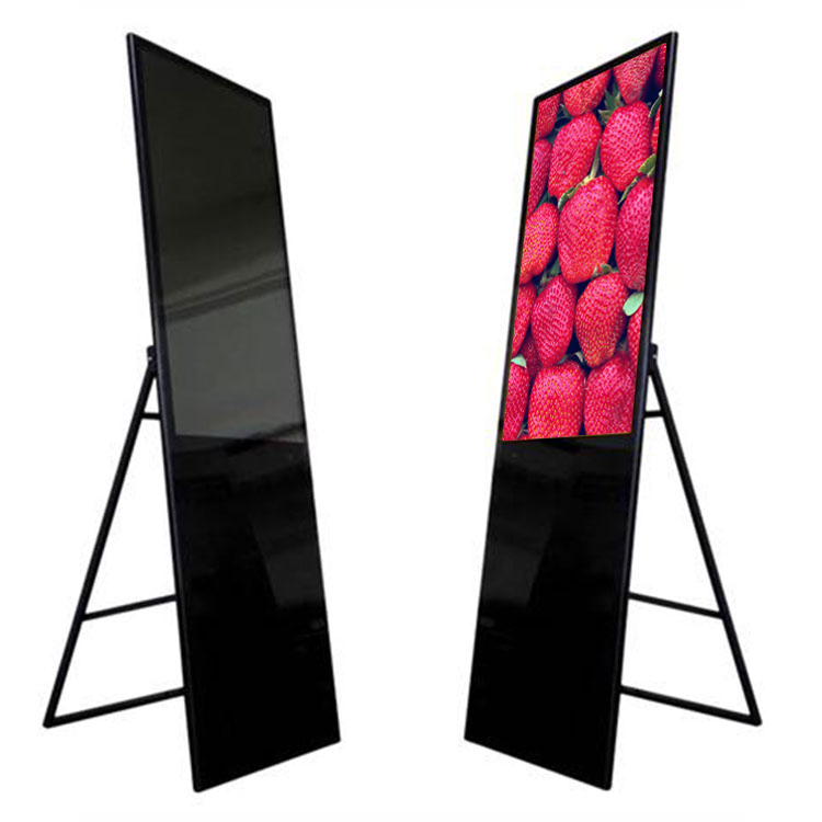 32/43 inch selfie e paper portable digital signage player frame