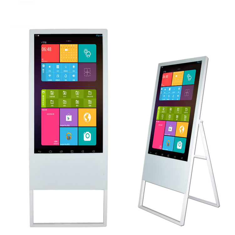 Vertical portable digital poster lcd advertising display