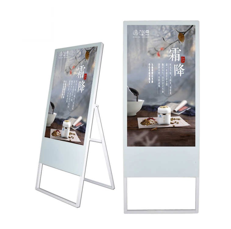 2019 Android Free Stand Kiosk Wifi Digital Signage 43 Inch 1080P HD For Hotel / Restaurant lcd display Featured Image
