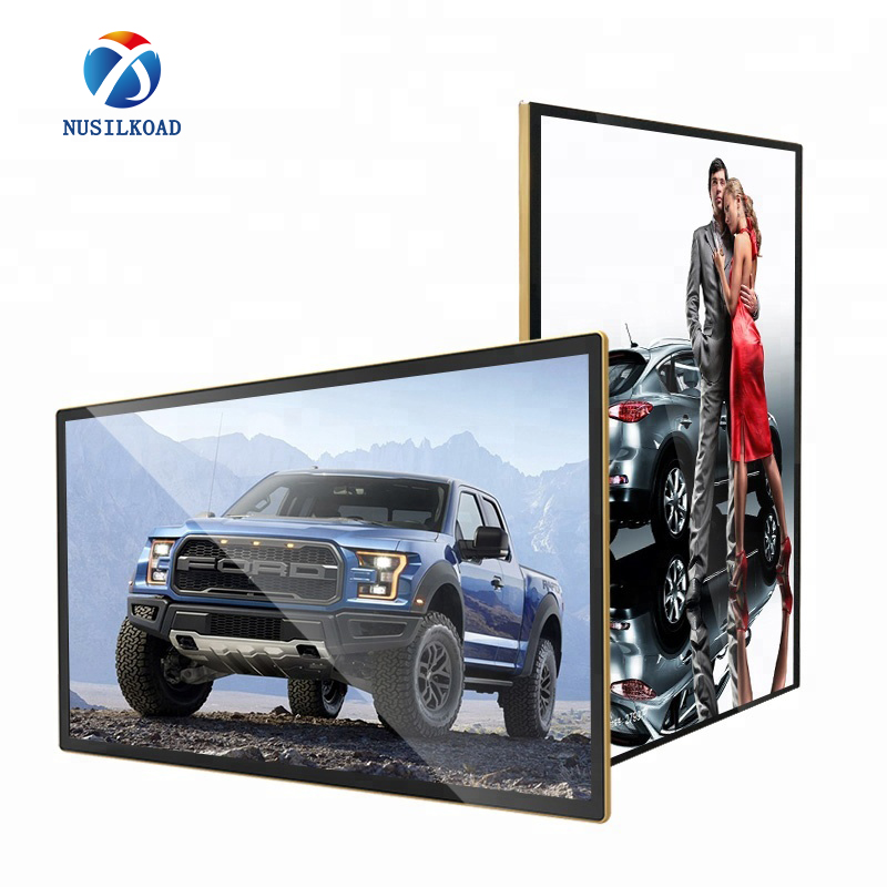 75inch supermarket floor standing HD TFT lcd kiosk ad display digital signage
