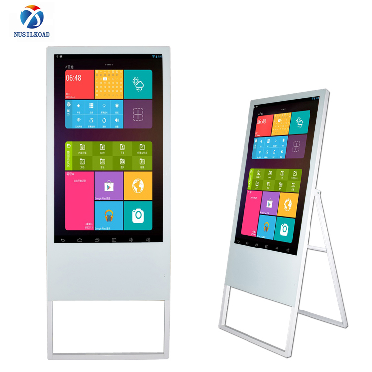 Android Infrared Kiosk 43 Inch Floor Stand Lcd Commercial Lcd Screens Freestanding Poster Digital Display