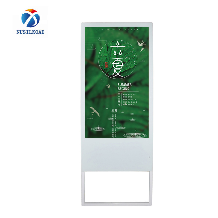Android Free Stand Kiosk Wifi Digital Signage 43 Inch 1080P HD For Hotel / Restaurant