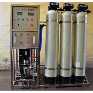 Water Treatment System For Brewery