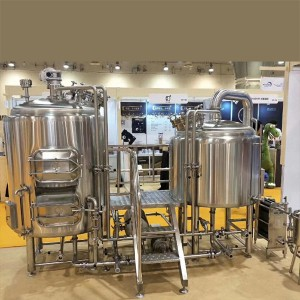 Nano Beer Equipment
