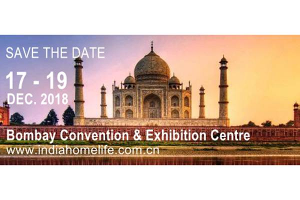 Invitation of China Homelife India 2018
