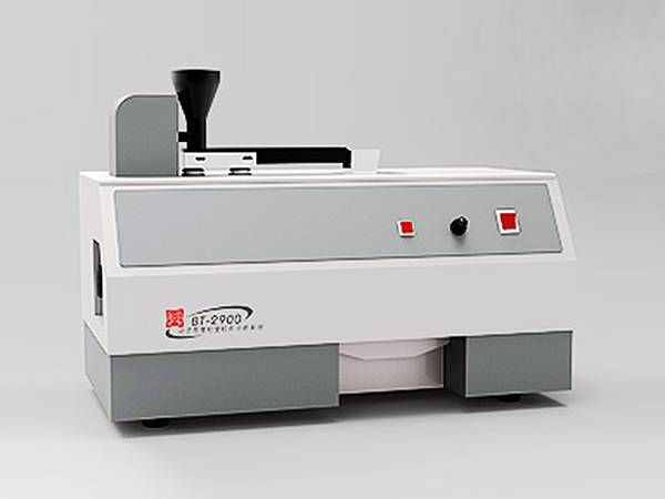 Dynamic Image Particle Analyzer with Dry Dispersion2