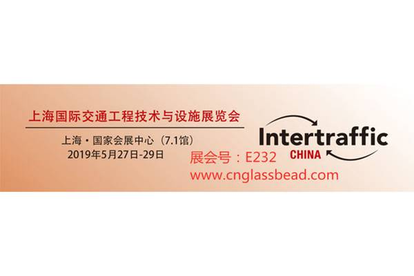 Invitation of Intertraffic China Shanghai 2019