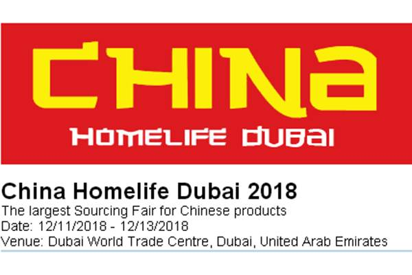 Invitation of China Homelife Dubai 2018