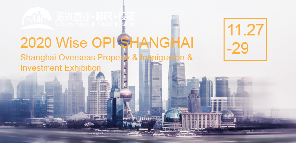 Shanghai Property Show