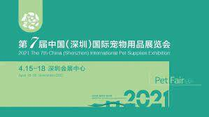 OWON at The 7th China(Shenzhen) International Pet Supplies Exhibition