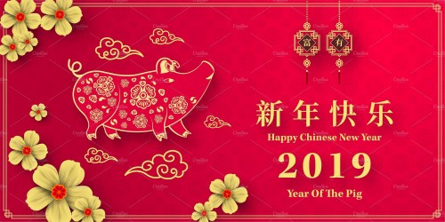 Chinese New Year 2019, The Year Of The Pig