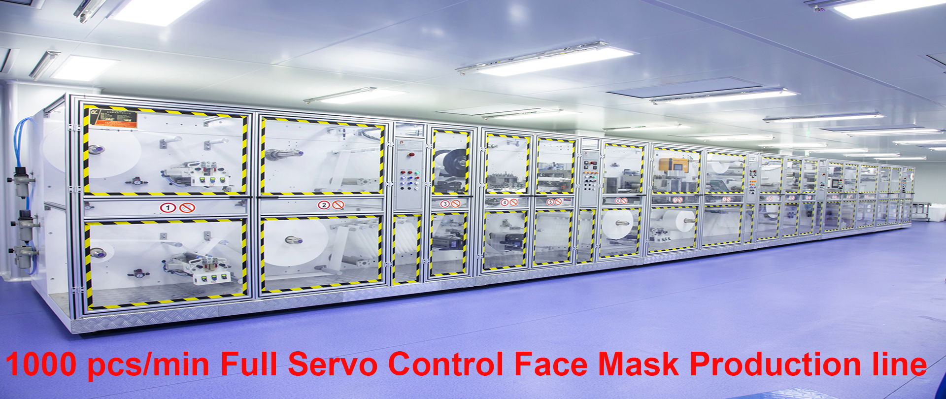 Peixin high speed face mask machine的副本1920x810