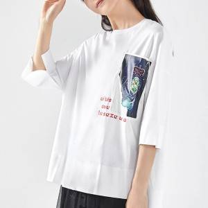 Loose Cotton Short Sleeve Women T-Shirt PY-DT003