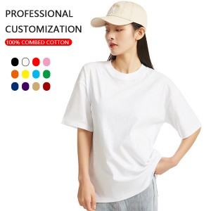 Summer new women's round neck loose short sleeves drop shoulders five-point sleeve t-shirts custom logo PY-DT011